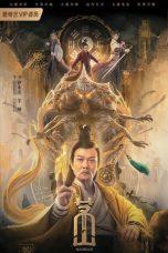 Download Streaming Film Maoshan (2021) Subtitle Indonesia HD Bluray