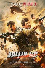 Download Streaming Film Heroes Return 2021 Subtitle Indonesia HD Bluray